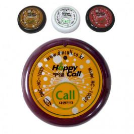Кнопка вызова Happy Call HC-1000T
